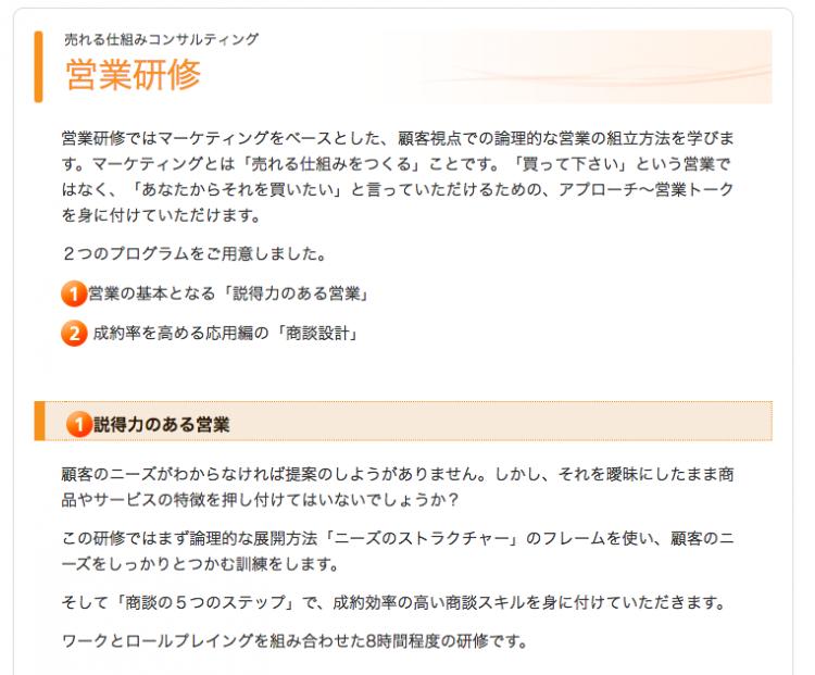 日鉄住金テックスエンジ株式会社 企業情報(会社概要)  